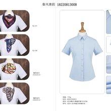 西安襯衫訂做,渭南襯衫定制,咸陽襯衣定制,秦風唐韻品牌服裝圖片