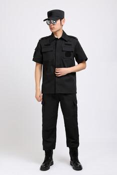 西安保安服,定制工作服,批发保安特勤服,西安工作服定做