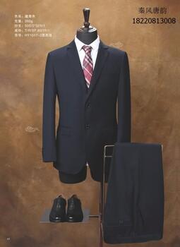 西安西服定制,西安职业装定做,西安工作服定做,西安服装定做