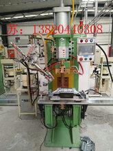 SMD系列中频凸焊机简介中频点焊机特点