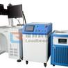 东莞镭邦光电LB-w200振镜式激光焊接机,适用于电子、通讯、五金等行业使用,欢迎议价