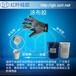 红叶厂家供应布料压花定型液体硅胶