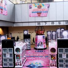 广州扭蛋机乐园策划厂家