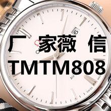 普及一下江詩丹頓組裝手表在哪個網站買哪里有,一般多少錢一個