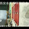榆林工地洗輪機