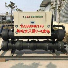 供暖洗浴热能设备地源热泵余热回收机组水源热泵机组专用配件图片