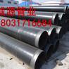 内环氧粉末外聚乙烯防腐钢管生产厂家