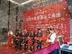 杭州活动礼炮彩虹机喷纸机小钢炮电子礼炮飘纸机皇家礼炮等服务