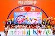 杭州及周边地区启动仪式道具全息启动球鎏金画轴干冰台租赁