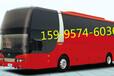 盛泽到郓城直达客车票价查询159-9574-6036汽车时刻表