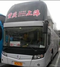专线直达-从昆山到夏邑客运客车票价是多少图片