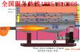 海南藏族自治州环保锅炉全国销售网点国家A级企业