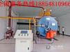 湖北省咸宁市蒸汽锅炉销售办事处-价格