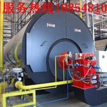 青海省西寧市燃油燃氣鍋爐直銷公司新聞資訊網圖片