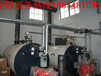 烏海市燃油鍋爐制造廠家-報價