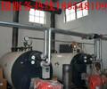 潍坊市燃油燃气锅炉厂家品牌新闻资讯网