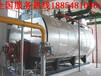 海南藏族自治州燃气锅炉市场供应公司最新报价单