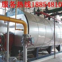 郴州市燃油燃氣鍋爐直銷公司《點擊查看》圖片
