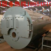 南昌市燃油燃氣鍋爐廠家品牌新聞資訊網圖片