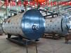 浙江省溫州市蒸汽鍋爐銷售辦事處-價格