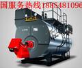 潍坊市燃油燃气锅炉直销公司新闻资讯网