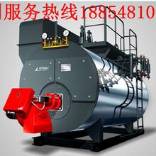 陜西省渭南市燃油鍋爐全國一線品牌2018報價單圖片