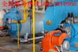 海南藏族自治州蒸汽锅炉制造厂家-报价