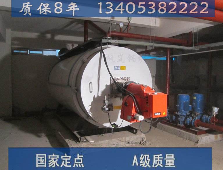 鄂州燃油蒸汽锅炉守合同重信用企业甘肃新闻网-燃油蒸汽锅炉报价 厂家