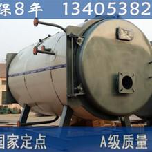 丹東燃油蒸汽鍋爐現場產品講解河北新聞網圖片