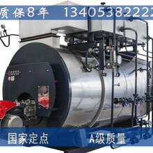 鄂州蒸汽鍋爐_燃油鍋爐廠供應廠家陜西新聞網圖片