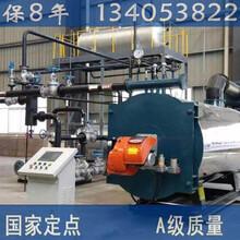 鄧州燃氣鍋爐_燃油鍋爐價格制造加工江西新聞網圖片