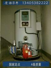 懷化燃氣鍋爐_燃氣鍋爐供應銷售網點吉林新聞網圖片