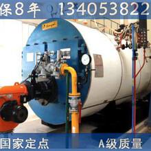 和龙燃油蒸汽锅炉_燃油锅炉厂家直销施工方案说明安徽新闻网图片