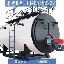 吉林燃油锅炉_燃气锅炉厂制造厂家浙江新闻网图片
