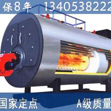 奉化燃油蒸汽锅炉欢迎莅临青海新闻网图片