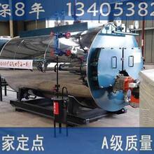 九臺燃油蒸汽鍋爐全國知名品牌青海新聞網圖片