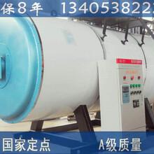 臨沂燃油蒸汽鍋爐_燃氣鍋爐廠家全國知名品牌吉林新聞網圖片