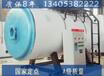 霍林郭勒燃气锅炉_燃气锅炉安装技术培训演示河北新闻网