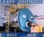 诸城燃气蒸汽锅炉现场产品讲解河南新闻网