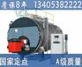 噸燃油鍋爐安裝現場產品講解海南新聞網