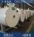 噸燃油蒸汽鍋爐廠全國知名品牌山西新聞網