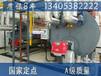 涿州燃气锅炉现场产品讲解江苏新闻网