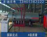 利川燃氣蒸汽鍋爐現場產品講解吉林新聞網