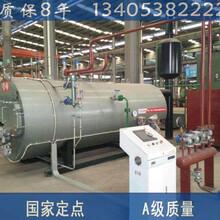 鄭州燃油蒸汽鍋爐_蒸汽鍋爐施工方案說明寧夏新聞網圖片