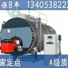 長葛燃油熱水鍋爐廠家使用技術指導河北新聞網圖片