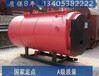 蘭州蒸汽鍋爐行情價格咨詢青海新聞網