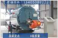 青岛燃气蒸汽锅炉_燃油锅炉生产厂家办事处地点技术培训演示福建新闻网