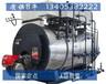 舒蘭燃油蒸汽鍋爐安裝制造合同青海新聞網