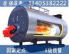 衛輝燃油蒸汽鍋爐_燃油鍋爐施工方案說明江西新聞網