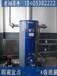 泊頭燃油熱水鍋爐_燃油熱水鍋爐制造合同制造加工寧夏新聞網